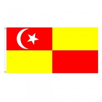 Bendera Malaysia - Selangor Flag polyester - 35-inch x 70-inch (90cm x 180cm OR 3ft x 6ft)