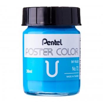 Pentel Poster Color U Sky Blue 30ml (No.72)