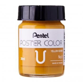 Pentel Poster Color U Yellow Ochre 30ml (No.6)