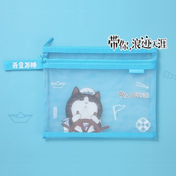 My Emperor Comix Series of A5 Double-layer Mesh Zipper Bag - BLUE