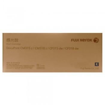 Fuji Xerox CP315 Black Drum Cartridge 50k (CT351100)
