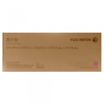 Fuji Xerox CP315 Magenta Drum Cartridge 50k (CT351102)